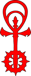 Anarch-Logo.png